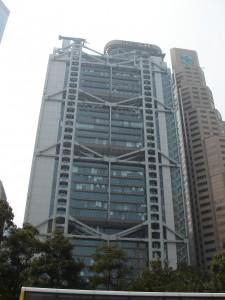 151207写真1_香港上海銀行