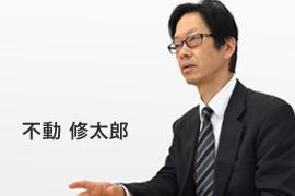 koushi_fudo01