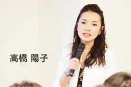 koushi_yoko01