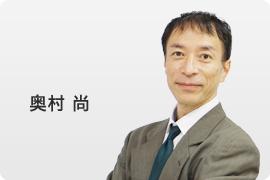 prof_okumura