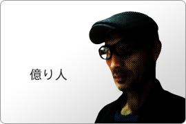 prof_akita